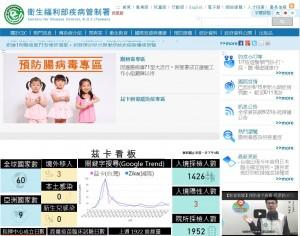 台南出現今年首例日本腦炎 患者仍住院