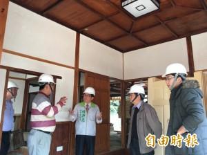 清水國小日式宿舍群 課後及假日擬開放參觀