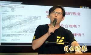 拿新聞當觀察報告   黃國昌批蒙藏委員會不認真
