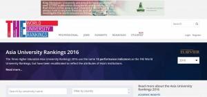 泰晤士亞洲大學排名 台灣大躍進24校入榜