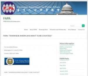 FAPA要求美人口普查 加入「台灣人」選項