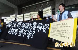 勞資爭議不斷 空服員:華航員工被壓榨是台灣勞工縮影