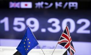 英國將脫歐 日圓兌美元飆2年多新高