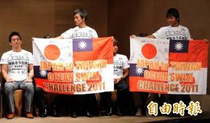 中國將停止與台灣一切交流? 日本網友:恭喜台灣!