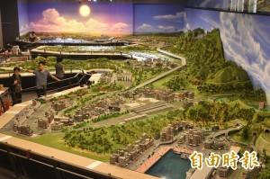 濃縮台灣百年鐵道史 鐵道路網特展7/3駁二登場(圖多)