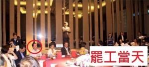 罷工當晚開趴  華航企業工會理事長:人之常情