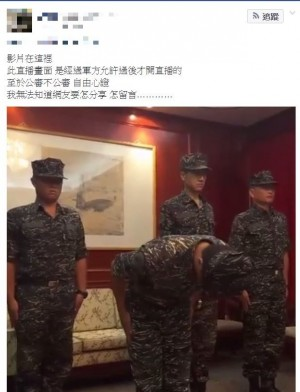 動保人士直播公審虐狗兵  退將嘆:退伍軍人看到落淚