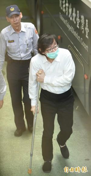 幸福人壽掏空案一審遭重判  鄧文聰發聲明批法院偏頗