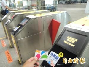 高捷全閘門多卡通今啟用 4大電子票證搬好康搶客
