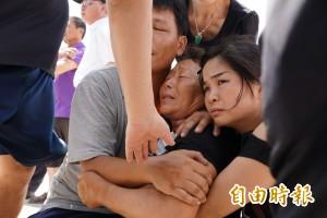「還我爸爸來!」 翔利昇號家屬痛罵國軍