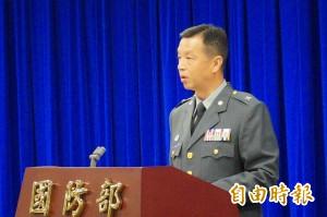 國防部證實 雄三飛彈擊中翔利昇號致1死3傷