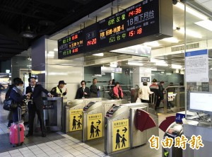 高鐵南港站通車後 台北上車要注意這兩點