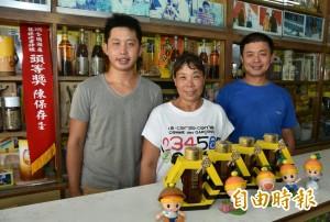 國產蜂蜜評鑑出爐 高市9人獲特等獎