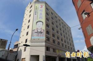 真的嗎? 鹿港小鎮將導入國際品牌商務旅館