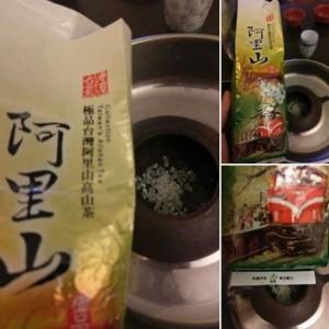 正港「茶米」在這啦!  阿里山高山茶裏裝滿...