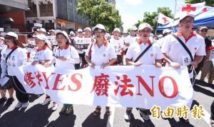 若紅十字會法被廢 王清峰:將聲請釋憲
