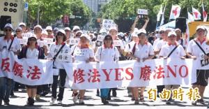 紅十字會赴立院抗議 綠委質疑:活動經費從何而來?