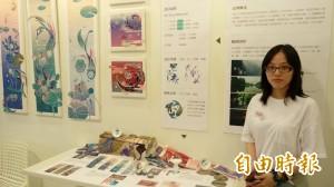 大學生跨國操刀 幫台商企業做品牌設計
