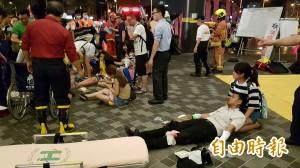 火車松山爆炸! 目擊者:大家身上都著火了