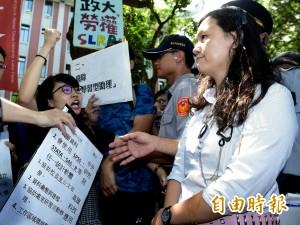 蛋洗官員 全國學生勞動組合出面道歉