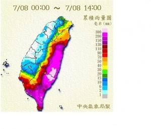中颱尼伯特北移 台南、宜蘭降雨增