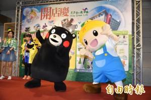 高雄、熊本年底締結姊妹市 吉祥物同台展情誼