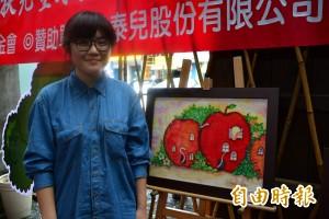 宜蘭家扶才藝發表 她彩繪作品成悠遊卡封面