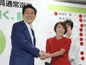 日本參議院改選 28名女性當選創歷史新高