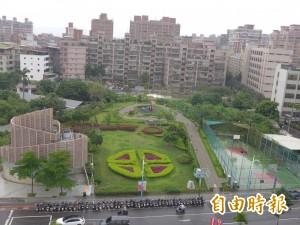 蘆洲公一公園完工 新增沙坑遊戲區