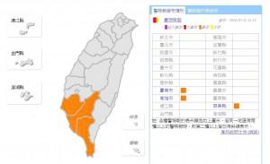 西南風增強  台南、高雄、屏東發豪雨特報