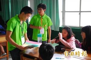 台裔青年返鄉教英文 直說收穫更大