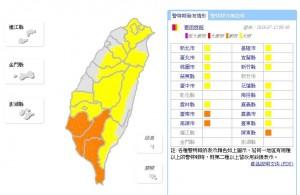 西南風增強 17縣市發布豪、大雨特報!