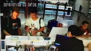 一銀ATM遇駭   不排除傳行員、保全、維護員作證