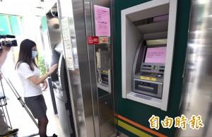 一銀ATM遇駭 恐有本土犯罪集團接應