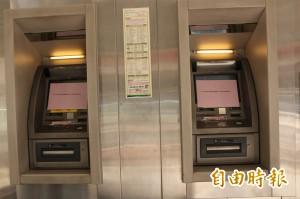 俄羅斯也有ATM盜領案 以惡意程式得手數億盧布