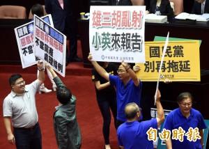 276案只到第17案...黃國昌第一次開國會直播批藍營