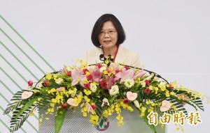 「撤廢中華民國」提案 蔡英文交中執會研議