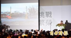 秀危機照片 蔡英文:人民只在意如何解決!
