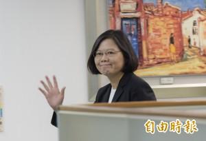 民進黨全代會下午登場 預期英派大勝(直播)