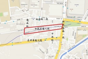 市民大道八段施工 往東單向封閉至29日
