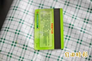 提款卡背面簽綽號抵債 算偽造文書