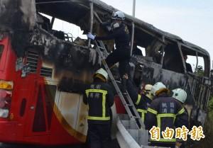 中客團火燒車 傳4個車窗擊破器還沒找到