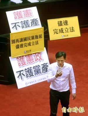藍營拖延《不當黨產條例》 黃國昌再開直播怒批