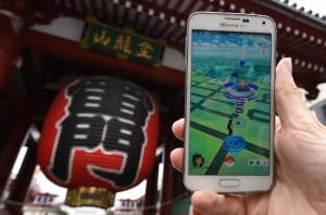Pokemon Go日本登場 BBC整理出5大捕捉聖地