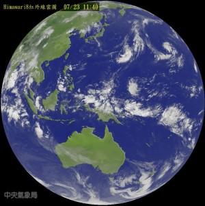 日本東南方生成熱帶性低氣壓 不排除成為颱風