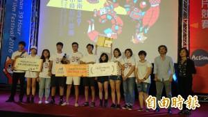 台南39小時拍片競賽落幕 「魚人」勇奪金台南獎