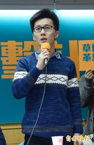 他這樣看黨產條例三讀 鄉民:楊偉中2.0!