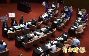 立院表決馬拉松 國民黨只需派1人喊異議