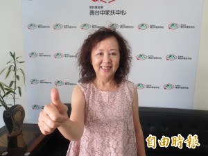 服務弱勢家庭42年 郭明珠退休樂當家扶志工