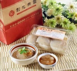 台灣美食展 在地美食、各國料理飽口福